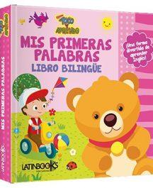 Mis primeras palabras libro bilingüe
